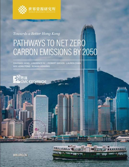 Towards a Better Hong Kong: Pathways to Net Zero Carbon Emissions by 2050